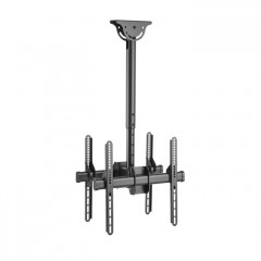 Showgear CLB3255SD TV Ceiling Mount Short Double Sided