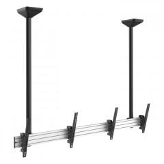 Showgear PCM4555L-2 Dual Screen Ceiling Mount Long