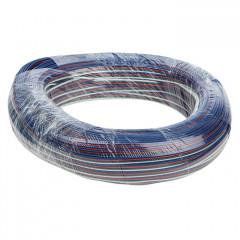 Artecta RGB Flat Cable