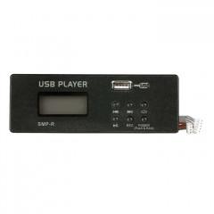 DAP MP3 USB record module for GIG