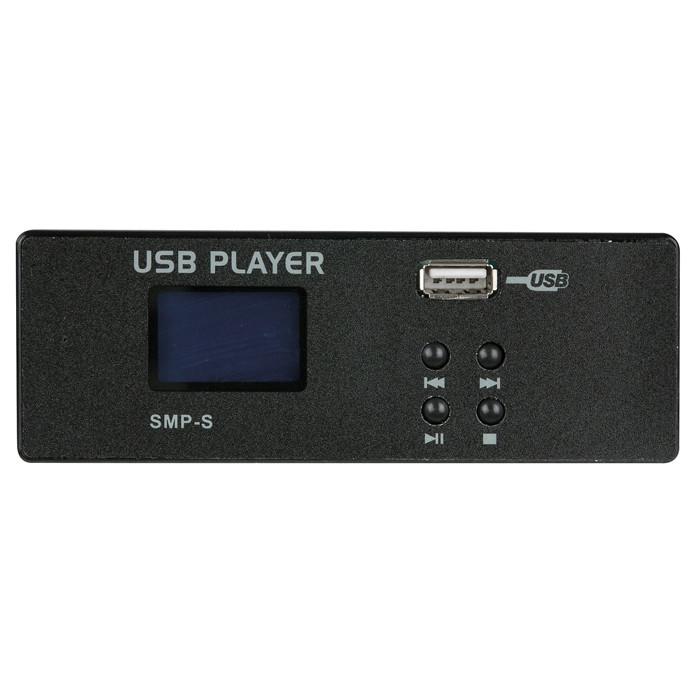 DAP MP3 USB play module for GIG