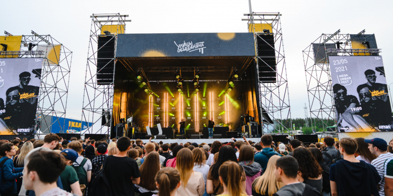 Showtec Sunstrip Active MKII in Russland